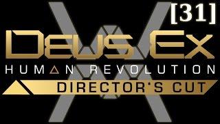 Внезапно да Подробное прохождение Human Revolution Патч с переводом httpbitly1PPOxh1 Deus Ex Human Revolution в стиме httpbitly1Gt7