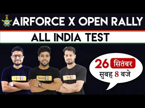Air force  X || OPEN RALLY || ALL INDIA TEST || LIVE @ 8 AM