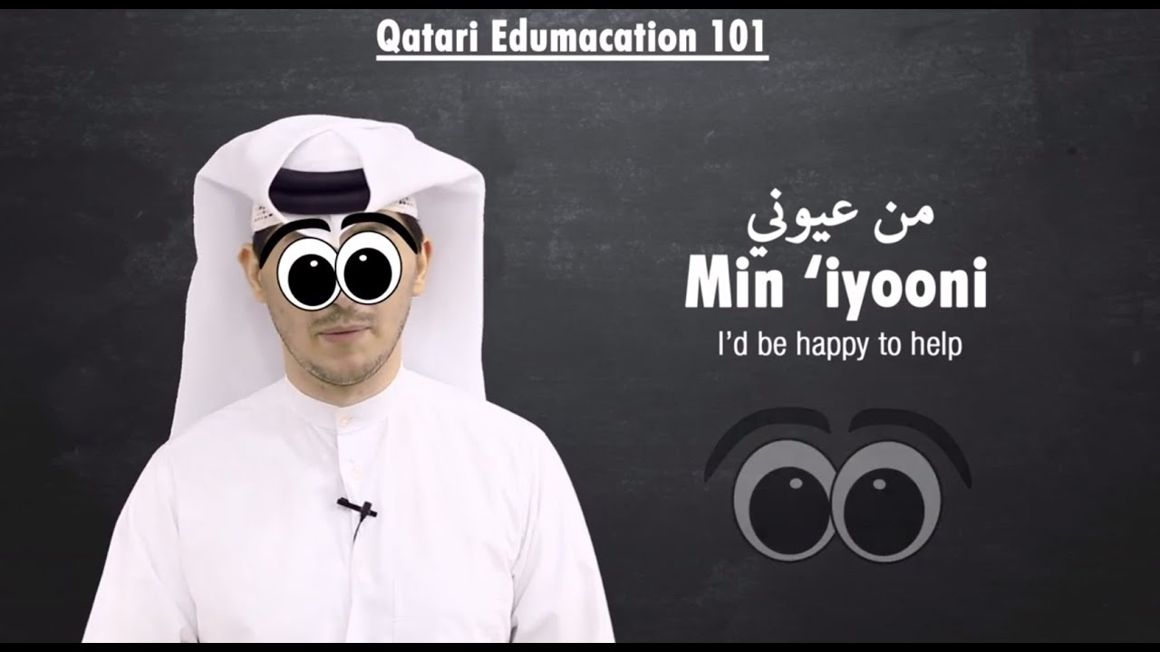 Qtip 5 Arabic Phrases That Sound Funny In English Youtube