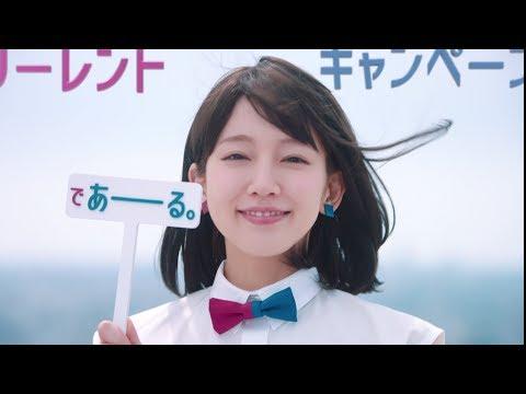吉岡里帆 UR賃貸住宅 CM スチル画像。CM動画を再生できます。