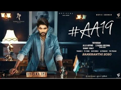 Download AA19 full movie