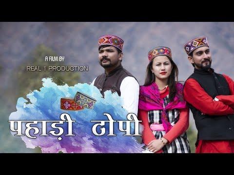 Pahadi Topi || Himachali Song 2019||Ankit Shandilya&Ishan Bhatia||Pahadi Topi Boys ||Real1Production