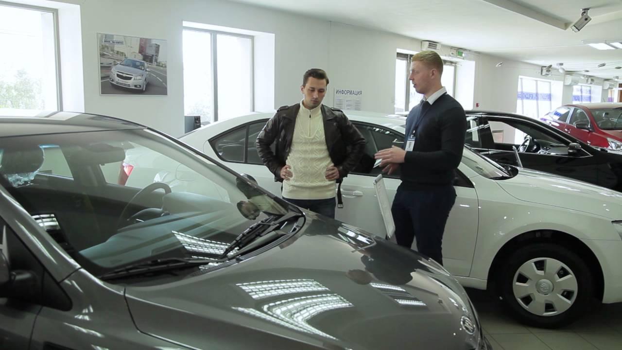 Автосалон москва рязанский проспект 7д кредит под залог машины в тюмени