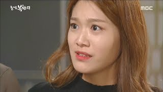 Video [Return of Fortunate Bok] 돌아온 복단지 94회 - She's a daughter ?! 20171006 download MP3, 3GP, MP4, WEBM, AVI, FLV Agustus 2018