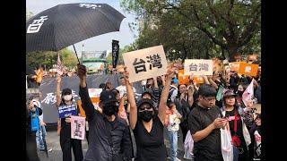 【佐拉:武力统一派不可轻视台湾身后的民主阵营】12/21 #精彩点评 #时事大家谈