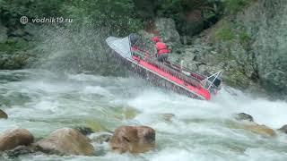 ЭТО НЕ ПОРОГИ! Фрегат 480 В ДЕЛЕ!  Экстремальное путешествие по горной реке на водометной лодке