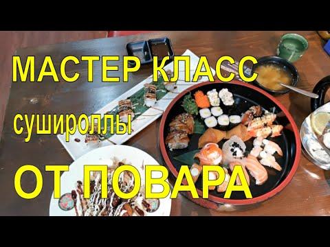 Хуньчунь ✅ ресторан Суши Роллы  👍 на Восточной площади Хуньчуня 😜 Тур из Владивостока в Хуньчунь🍗