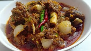 Mutton Do Pyaza Recipe | Easy and Delicious Mutton Recipe | Bakra Eid Special
