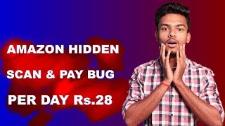 Amazon Hidden Scan & Pay Bug, Send Money Offer, Merchant Offer Per Day Rs.28 !!