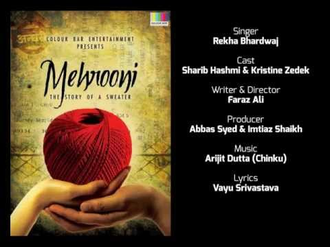 MehrooniRekha Bhardwaj Audio
