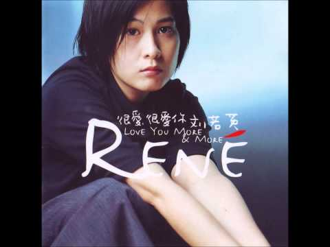 René Liu - Crazy For Love (Mandarin song)