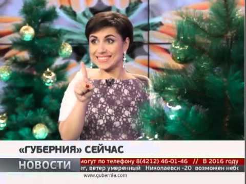 видео: Губерния сейчас. Новости. guberniatv