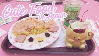 tokyo travel video