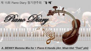 """제 15회 Piano Diary 정기연주회 """"동행""""  …"""