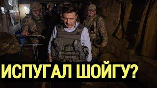 Зеленский СОШЕЛ С УМА! Обсуждение заявлений президента Украины