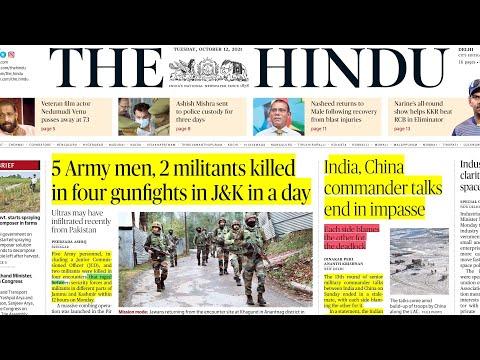 12 October 2021The Hindu Newspaper Today The Hindu Full Newspaper Analysis Editorial Analysis#UPSC