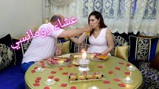 فاجأت زوجي♥️ هانا عوتاني على الحب و  الرومانسية في الحجر الصحي ♥️