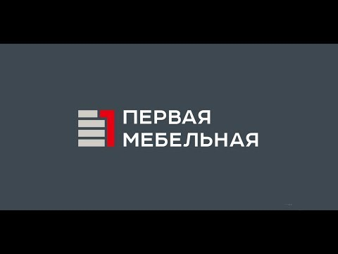 Первая мебельная фабрика - Телеканал Санкт-Петербург
