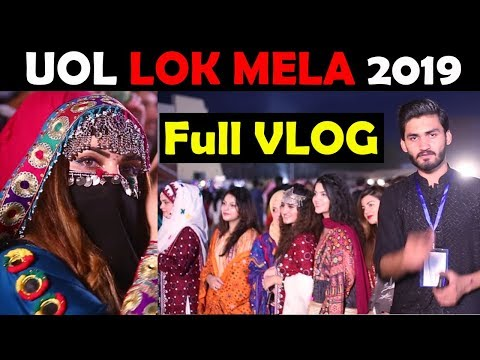 UOL LOK MELA 2019  Life at Uol  Faisal Umar Vlogs  By Public Reaction Show & ZERO CUT FILMS