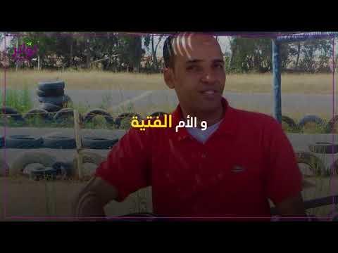 موريتانيا | وفاة أسرة في حادث سير مروع على طريق الأمل thumbnail