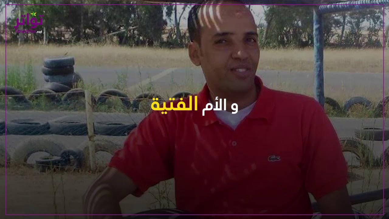 موريتانيا | وفاة أسرة في حادث سير مروع على طريق الأمل