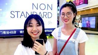 What Chinese girls ideal marriage partner? 中国女生的理想婚姻伴侣是什么?