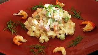 Olivier Salad - Restaurant Version Of Russian Recipe From A Belgian Chef