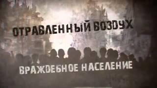 Темная башня -  Русский Трейлер (2017)