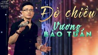 Đò Chiều - Vương Bảo Tuấn [MV OFFICIAL]
