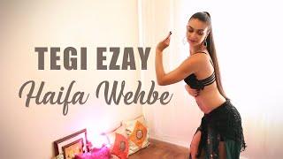 Tegi Ezay - Haifa Wehbe | Aline Mesquita Dança do Ventre | Porto Alegre - RS