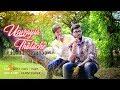 USURAIYE THOLACHE [ COVER VERSION ] | Smily vijay | kavya | Smily Technicians... Mp3