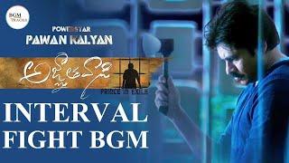 Agnyaathavaasi Interval Mass BGM | Agnyaathavaasi Theme | Pawan Kalyan Mass BGMs | Anirudh BGMs