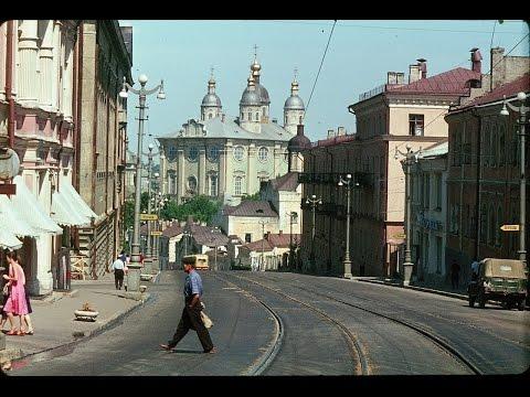 Смоленск / Smolensk In 1964