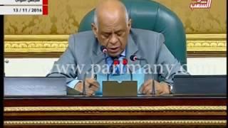 رئيس البرلمان: بعض النواب اتهموا محمد أنور السادات بتزوير توقيعاتهم بالمجلس (فيديو)