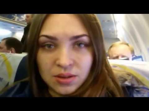 полет Москва - # 25 (flights to Moscow)
