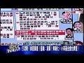 年代-新聞面對面(謝震武、谷懷萱)20160314[錄音+影片]