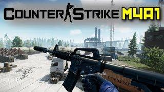 The Counter Strike M4 - Escape From Tarkov