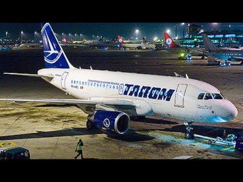 TAROM Airbus A318 BABYBUS | Flight LCA-OTP Trip Report | Wing View Full Flight | SUNRISE Landing