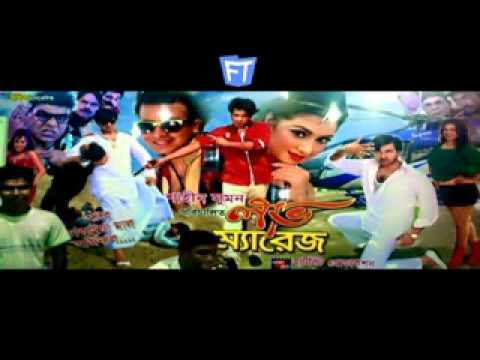 Love marrige titte song by sakib khan