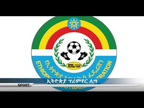 Ethiopia: Latest Ethiopian Sports News
