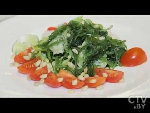 Здоровое питание: готовим чука-салат с ореховым соусом с Аленой Высоцкой