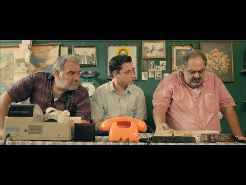 Το Μανάβικο (2017) - The Grocery Store - Short Film Trailer - Directed by Michalis Mathioudakis
