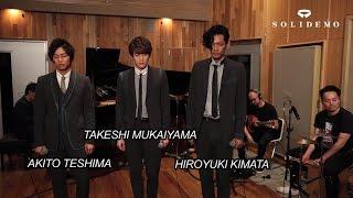 http://ameblo.jp/solidemo/ VOCAL:手島章斗(AKITO TESHIMA)、向山毅...