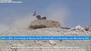 Russian Ka-52's & Mi-28's in Syria, Battle of al-Qaryatayn April 3, 2016.