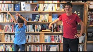 書味 人味 獨立書店社區找定位