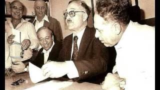 ארגון המורים העל יסודיים- החברות המייסדות בישראל