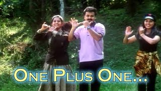 One Plus One Kasthooriman Malayalam Movie Song Kunjako Boban Meera jasmine.mp3