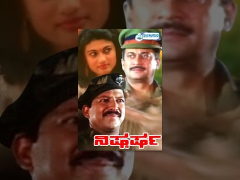 Kannada Movies Full | Tarka Kannada Movies Full | Kannada Movies | Shankarnag, Vanitha Vasu