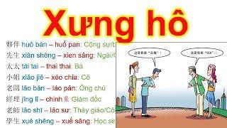 XƯNG HÔ | THƯỜNG DÙNG TRONG GIAO TIẾP TIẾNG TRUNG