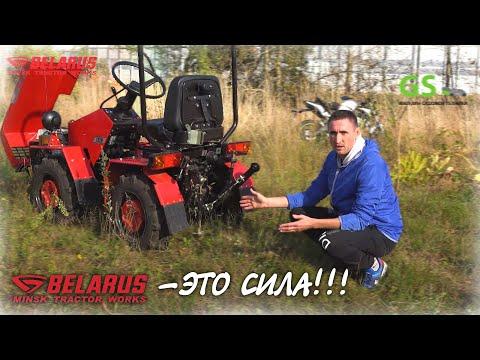 Трактор Беларусь 132Н почему именно он? Цена 214.900руб.!!! часть 2!